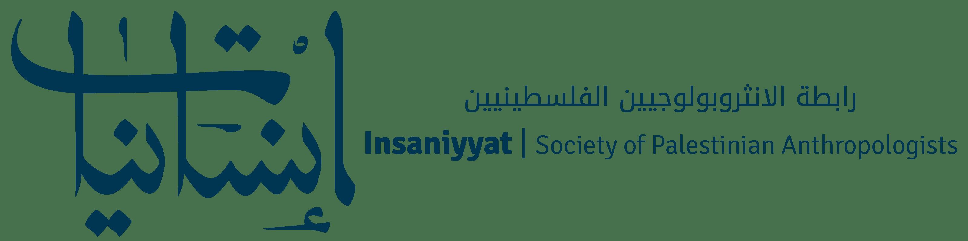 Insaniyyat_logo2