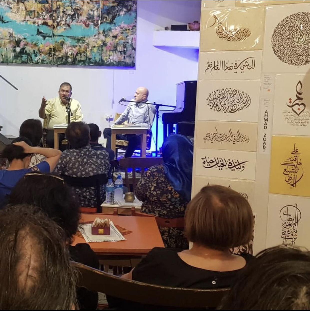 الناصرة مقهى ليوان الثقافي