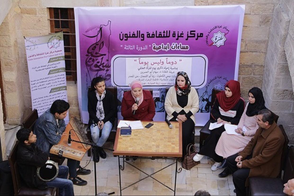 غزة مركز غزة للثقافة والفنون